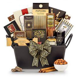 Elegant Offerings Gift Basket (USA Only) Hamper