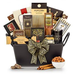 Elegant Offerings Gift Basket (USA Only) Hamper